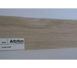 03 Плинтус INDO Arbiton Дуб Лофт (2,5м.)