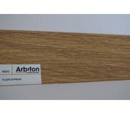 10 Плинтус INDO Arbiton Дуб Бурбон (2,5м.)